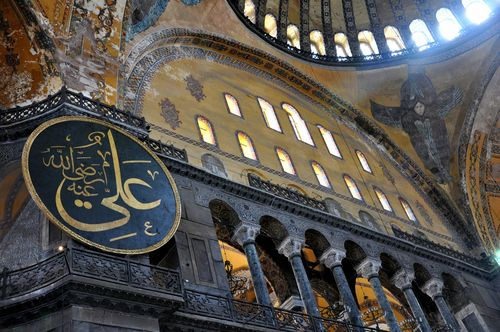 Interior of the Hagia Sofia, Istanbul