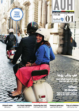Article on Rome scooters for AUH